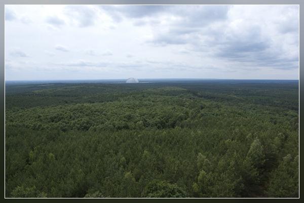Ausblick vom Wehlaberg - zu sehen das Tropical...